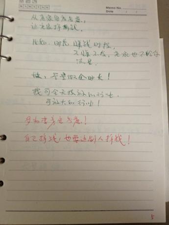 2013北京网络营销峰会笔记