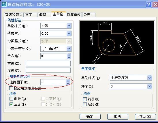 CAD大样图怎么标注的,CAD怎么放大图的比例而所标注的尺寸不变?