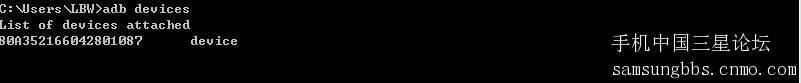 adb工具(通用的调试工具、debug工具) 操作命令详解 ROM制作