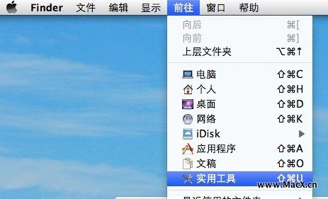 mac安装win7教程(献给不知道如何安装的各位)