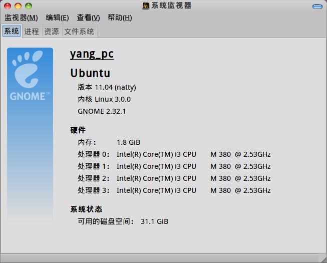初次编译 linux kernel 3.0 内核