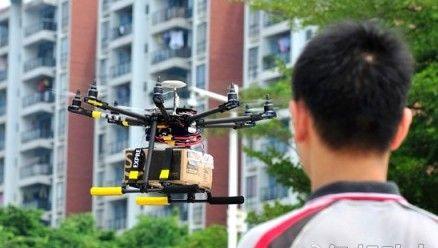 """顺丰要用""""无人机""""送快递 飞行高度100米左右"""