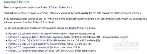 ubuntu 安装python