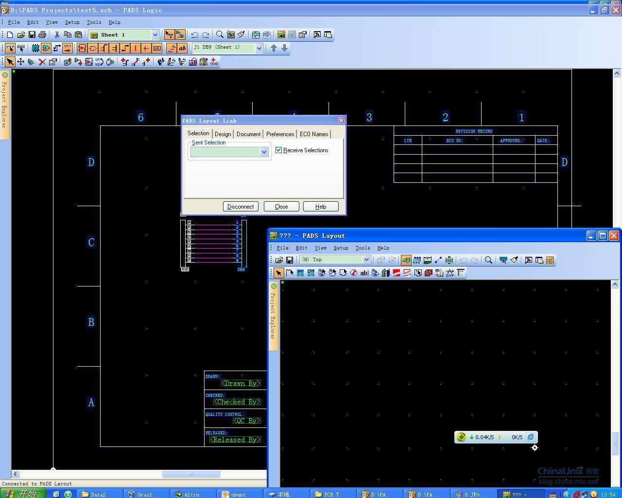 PADS从原理图到PCB整体简易流程
