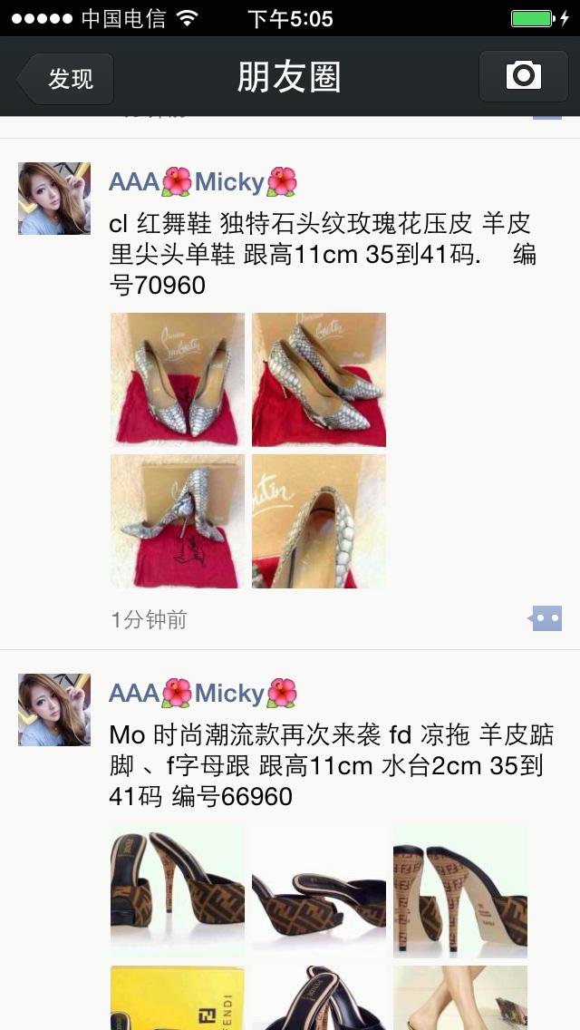 揭秘:微信卖东西月入10万的操作细节