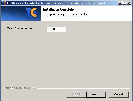 持续集成工具TeamCity配置使用