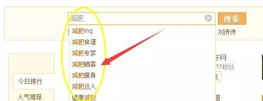QQ营销年赚百万的秘密.上