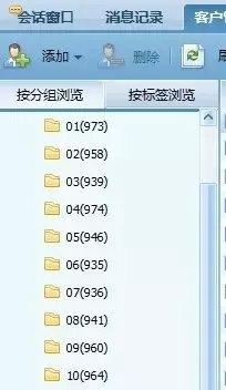 QQ营销年赚百万的秘密.下