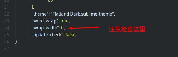 如何关闭Sublime Text的自动更新