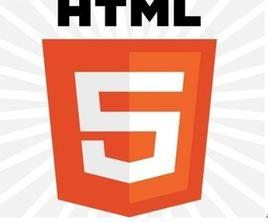 39个让你受益的HTML5教程