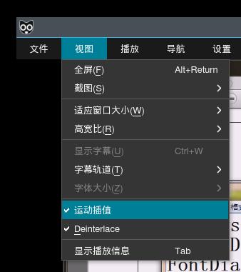 亲测 Ubuntu 15.04 Baka Mplayer 播放avi视频画面闪烁问题解决方法