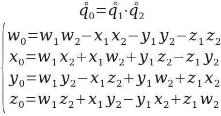 四轴飞行器算法讲解