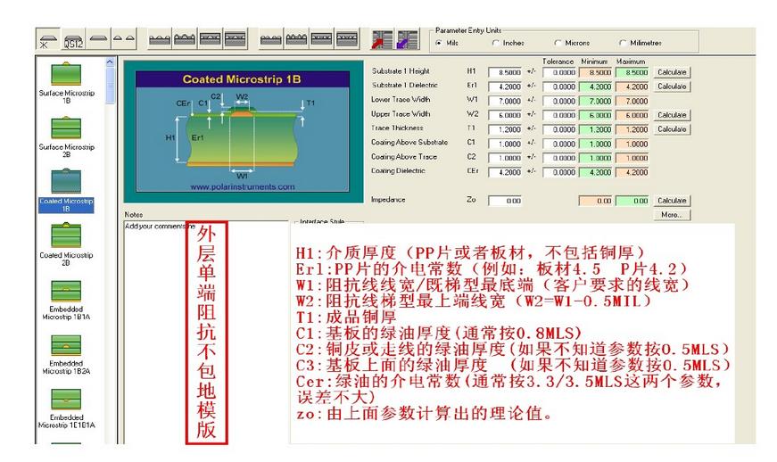 最新培训资料Si9000的使用