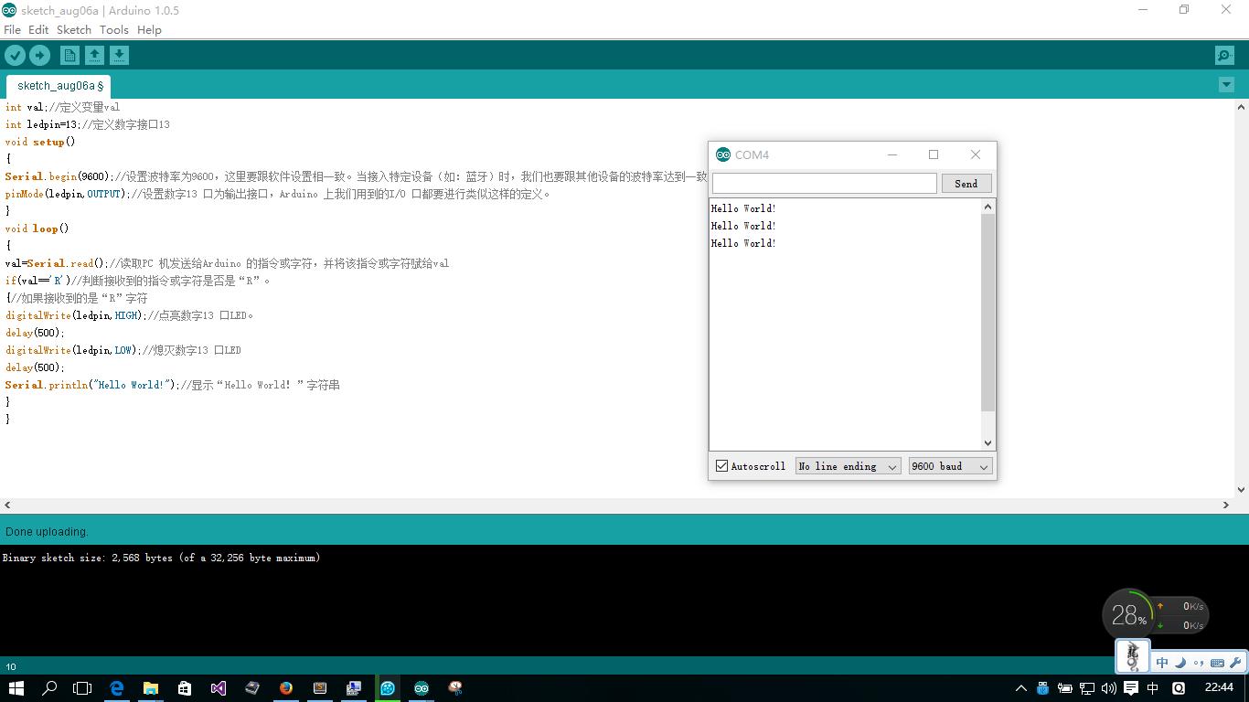 Arduino 第一个程序Hello World