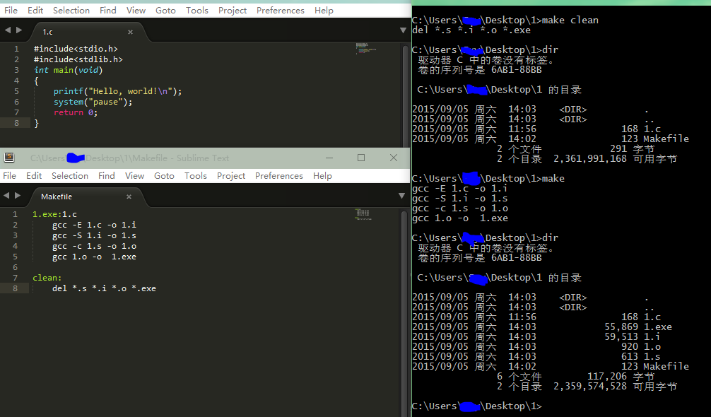 Linux GCC常用命令