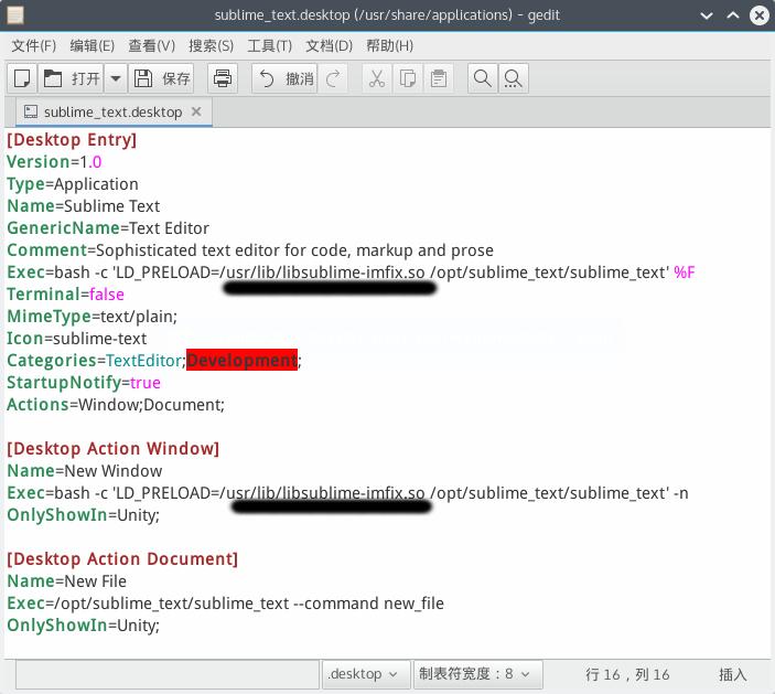 在KUbuntu 15.04中使SublimeText 3支持中文输入法