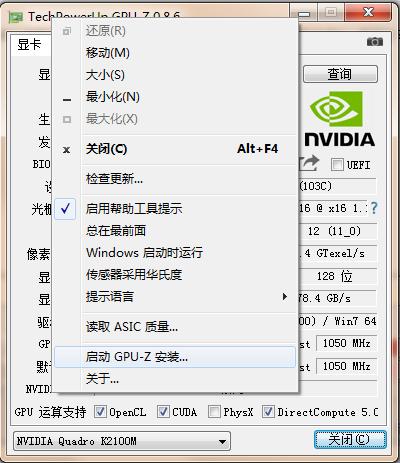 GPU-Z体质1