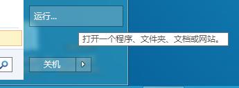 怎么样备份NVIDIA显卡(N卡)的VBIOS文件 K2100m 超频