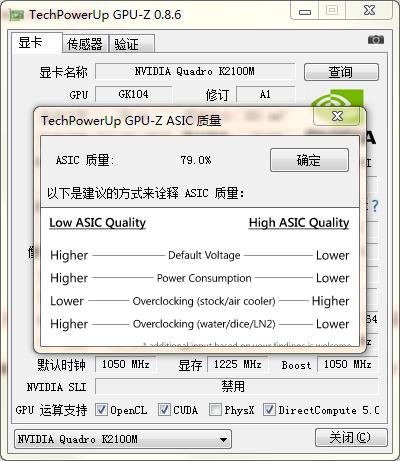GPU-Z体质2