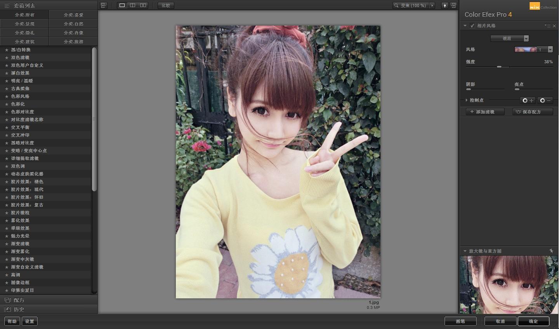 Color Efex Pro 4