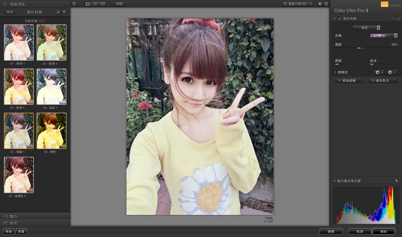 Color Efex Pro 4_22