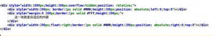 Web前端群里面分享的前端面试题
