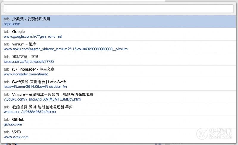 让你用 Chrome 上网快到想哭:Vimium_Chrome里的极客插件