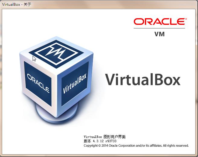 Win7安装Docker