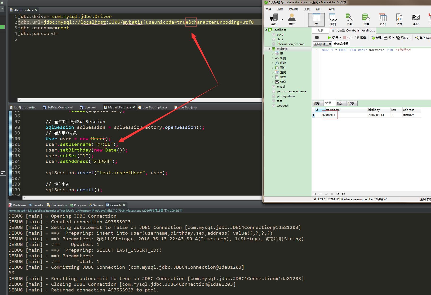 mybatis连接mysql数据库插入中文乱码