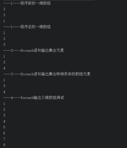 java中的foreach循环 java数组遍历—iterator和for方法