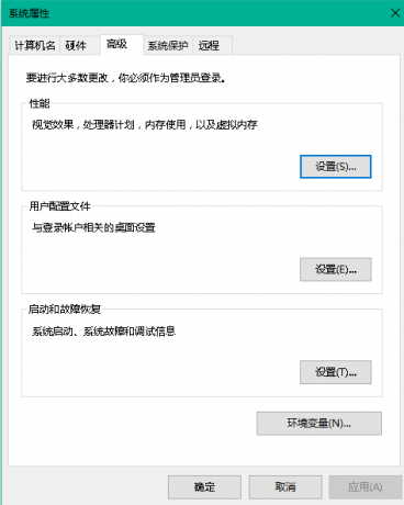 如何解决access violation at address 770570A8 错误 PLSQL