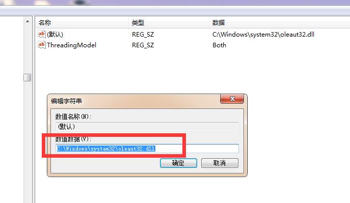 Failed to instantiate CLSID_VirtualBox w/ IVirtualBox