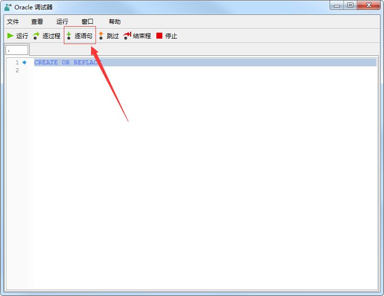 Navicat Premium PL/SQL oracle存储过程调试方法