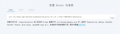 centos7使用docker安装使用gitlab从入门到精通