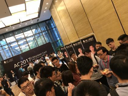 Alloyteam Conf 2017 前端大会