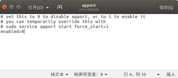 apport (-etc-default) - gedit_004.png