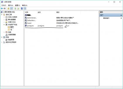 win10安装Postgresql 错误解决方案 新增用户