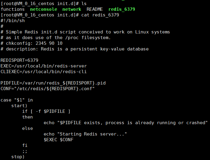 CentOS下安装Redis并设置密码外网访问